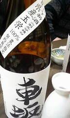 Tamasakae
