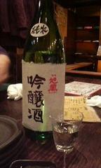 Kyokuhoujyungin_2