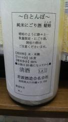 P1002302