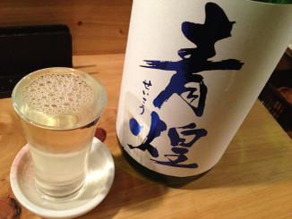 Seikou500